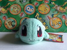"Pokemon Plush Laying Squirtle Terry Cloth 6"" UFO Tomy doll Stuffed figure Toy"