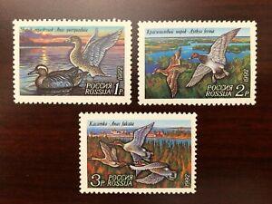 USSR 1992 Scott #6090-6092 Ducks Soviet CCCP Mint NH