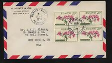 Monaco   441  block  on  cover         KL1016