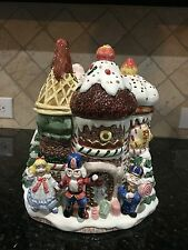Christmas Fitz & Floyd 1992 Nutcracker Sweets Castle Russian Domed Cookie Jar