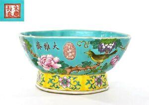 1930's Chinese Famille Rose Turquoise Glaze Porcelain Bowl Grape 大雅齋 DA YA ZHAI