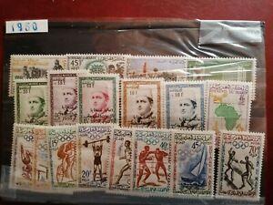 Lot de timbres neufs MAROC période années 1960 et 1962