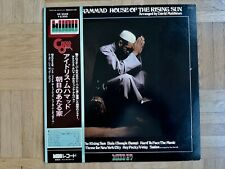 Idris Muhammad – House Of The Rising Sun ( incl obi + ois )