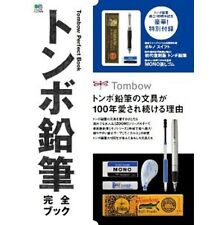 Tombo Pencil Complete Collection Book