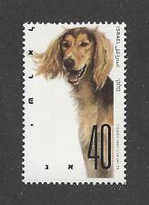 Art Head Study Portrait Postage Stamp Saluki Israel Native Dog Breeds 1987 Mnh