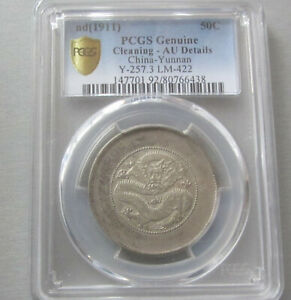 CHINA-EMPIRE-50 CENTS-YUNNAN PROVINCE-Y#257.3-1911-PCGS AU Details-SCARCE