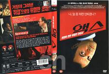 The Ax, Le Couperet (2005) - Costa Gavras, Jose Garcia, Karin Viard   DVD NEW