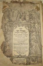 1685 Mikhlal Yofi - Amsterdam Judaica Antique Book ספר מכלל יופי אמשטרדם