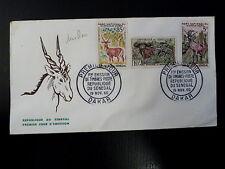 SENEGAL AERIEN 198/99+203  PREMIER JOUR    HIPPOTRAGUE ,BUFFLE   85+10+5F   1960