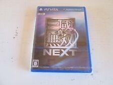 Dynasty Warriors Next (Sony PS Vita). Japan Import. Brand New. Mint. US Seller.