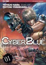 Cyber Blue  1 di Hara e Yoshihara ed.JPOP NUOVO SCONTO 50%