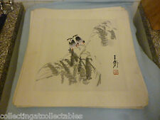 Chinese Ink Wash Painting  (Signed with artist Seal) Birds On Flora