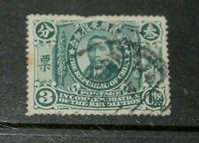 CHINA 1912 REVOLUTION COMMEN  3c GREEN ISSUE    F/U