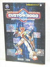 CUSTOM ROBO Battle Revolution Nintendo Official Guide Game Cube Book 2004 SG40
