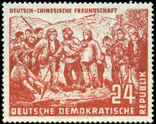 Germany, German Democratic Republic Scott #83 Mint GDR DDR