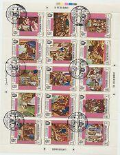 "Jemen 1964-68, ""Das Leben Christi"", gestempelter Bogen, ""Religion"",  dekorativ"