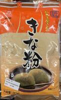 Japanese Roasted Soybean Powder Kinako 6.35 Oz For Japanese Desserts, Mochi, Etc