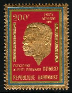 ✔️ GABON 1970 - BONGO - GOLD FOIL - MI. 372 ** MNH OG  [01.19]