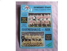 Ο ΚΟΣΜΟΣ ΤΟΥ ΜΑΤΣ OLYMPIC STADIUM ATHENS 13/9/87 OLYMPIAKOS PIRAUES v AEK ATHENS