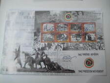 2017 India MS Canceled FDC on 75 Years of 1942 Quit India Movement w/ brochure