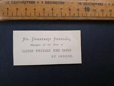 More details for british india raj calling card business chhatarsi dhadhaji indore ganesh