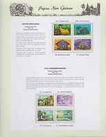 1976 PNG PAPUA NEW GUINEA Native Dwellings Commemoratives STAMP SET K-440