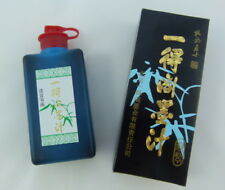Chinese Calligraphy bottle Ink (100g) 一得阁100g墨汁