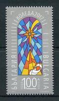 Bulgaria 2017 MNH Christmas Nativity 1v Set Seasonal Stamps