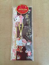 F/S Hello Kitty Key Chain Strap Kimono Accessory Limited in Kyoto Japan Ruby