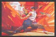 Macau 1997 Drunken Dragon Festival/Dance 1v m/s  n22087