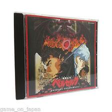Berserk Soundtrack Sword-style romance Japanese Import used