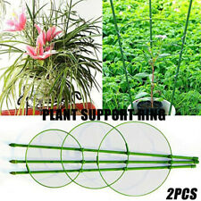 Plant Support Ring Adjustable Plant Trellises Garden Basket Plant Fixed Climbing