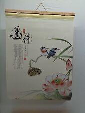 2017 Chinese New Year Scroll CalendarZodiac Rooster Bird Rare Promo Calendar