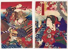 """Framed UKIYOE Pair Prints: """"Kansai Kabuki"""" - Chikashige Toyokawa (1860)"""
