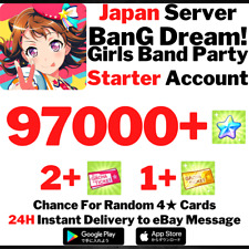 [JP] [Instant] 97000+ Star BanG Dream! Girls Band Party Bandori Starter Account