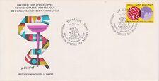 (OP-28) 1977 UN FDC FS.80 eradication of the small pox virus UN (certified) (C)