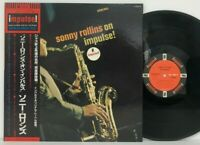 Sonny Rollins - On Impulse LP 1978 Japan Impulse YX-8553-AI Jazz Post Bop w/ obi