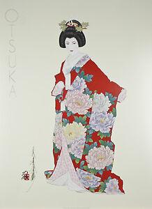 """Geisha"" by Hisashi Otsuka Hand Signed Silkscreen Poster 30""x22"""
