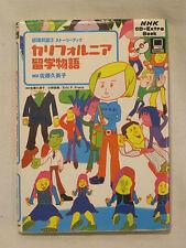 htf Japan English book NHK CD-Extra Book Eric P. Franz California Study Story