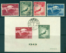 JAPAN  1949  75th ANNIV. of UPU  set + BLOCK S/S  Sk# C167-171 used
