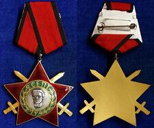 BULGARIA ORDINE MILITARE 1944 3a CLASSE (1945-1991) #N448
