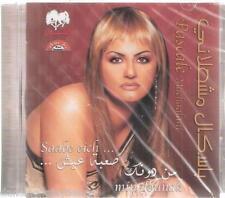 Pascal Mashaalani: Sa3be 3eesh Mn Dounak, Toul Lyom, Omri Leek, Bahebo Arabic CD