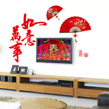 Chinese All The Best Room Home Decor Removable Wall Stickers Decals Decorations