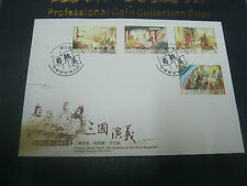 TAIWAN FDC - `THE ROMANCE OF THE THREE KINGDOMS'