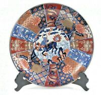 Large Japanese IMARI Presentation Charger