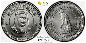 RAS AL KHAIMAH SILVER UNC 7-1/2 RIYALS COIN 1970 YEAR KM#30 FALCON PCGS MS66