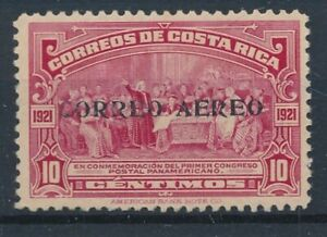 [31040] Costa Rica 1930/32 Good airmail stamp Very Fine MH