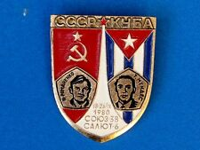 USSR Interkosmos Program. USSR-CUBA Joint Space Mission Soviet Pin Badge 1980