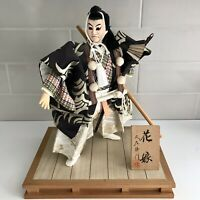 Authentic Japanese Vintage Samurai Doll Warrior - Awesome Look And Design