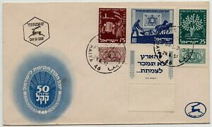 israel 1951 jewish national fund anniversary Scott 48-50 with TABS on FDC